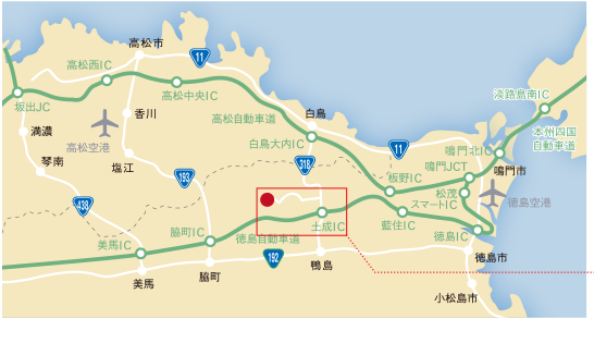徳島県阿波市土成町秋月字明月176-1